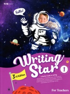 Writing Star 1 (3rd Edition)