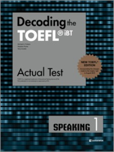 Decoding the TOEFL iBT Actual Test SPEAKING 1 (New TOEFL Edition)
