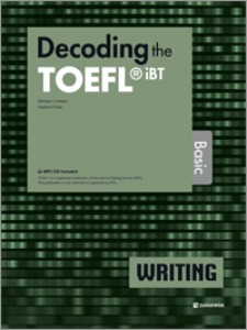 Decoding the TOEFL iBT WRITING Basic