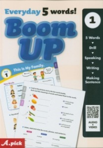 Boom UP 1