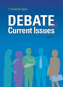 Debate with Current Issues